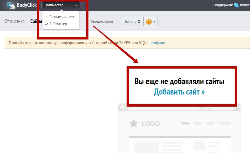 Bodyclick-net-tizernaya-bannernaya-reklamnaya-set-8