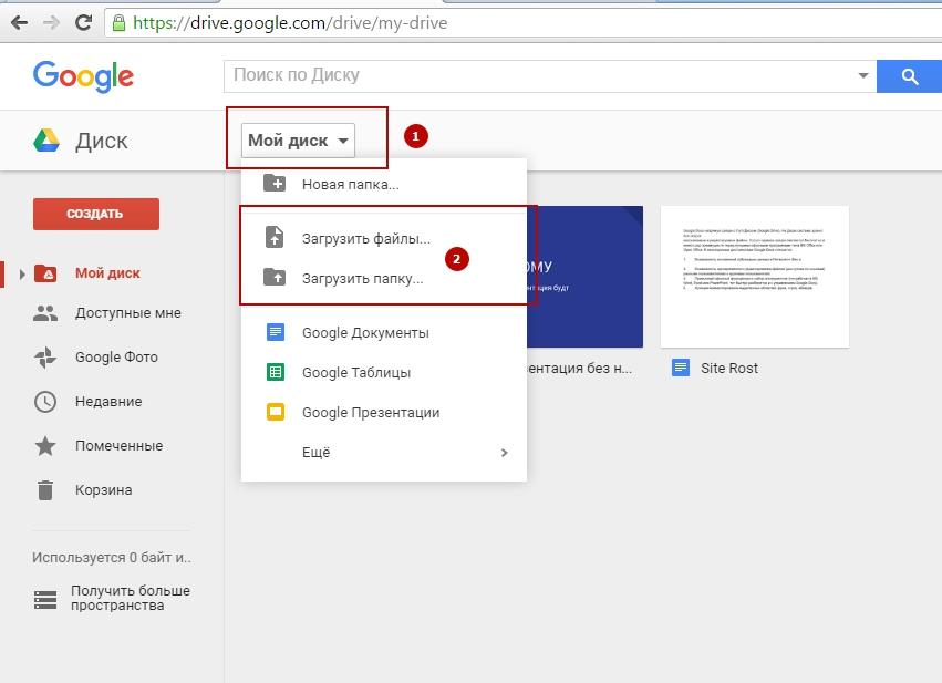 Google Disk Drive - kak polzovatsa diskom, oblako google, upravlenie failami-04