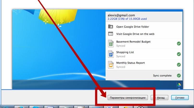 Google Disk Drive - kak polzovatsa diskom, oblako google, upravlenie failami-29