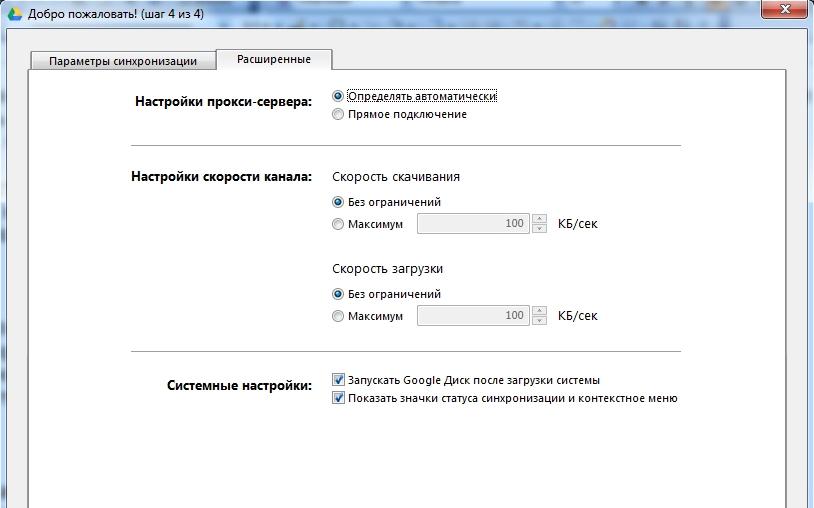 Google Disk Drive - kak polzovatsa diskom, oblako google, upravlenie failami-31
