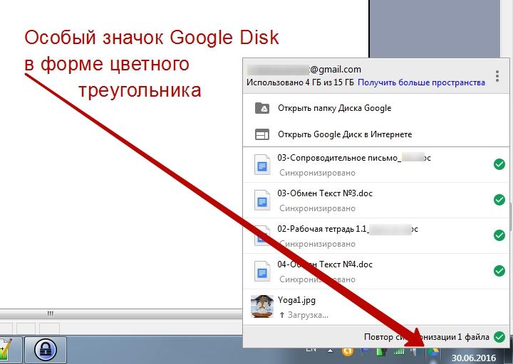Google Disk Drive - kak polzovatsa diskom, oblako google, upravlenie failami-32