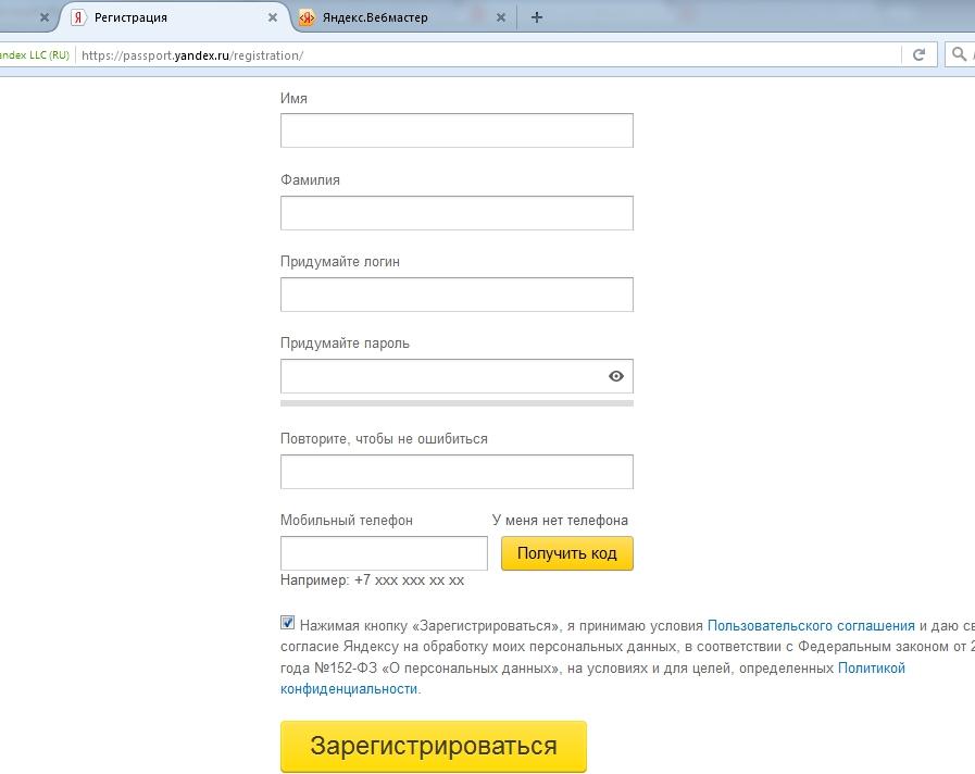 beta-yandex-webmaster-new-poshagovaya-instrukciya-1