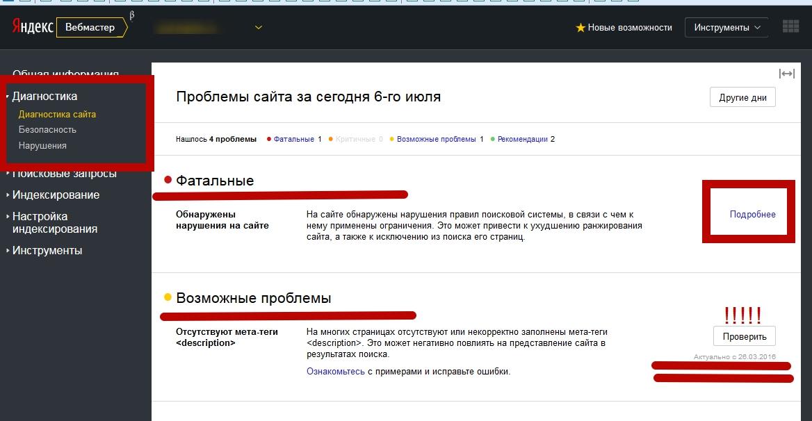 beta-yandex-webmaster-new-poshagovaya-instrukciya-11