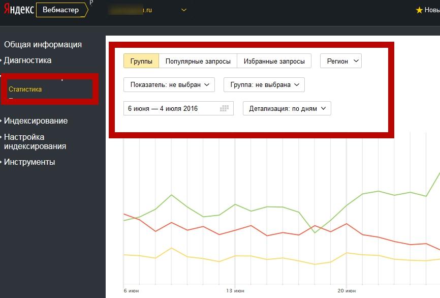 beta-yandex-webmaster-new-poshagovaya-instrukciya-16