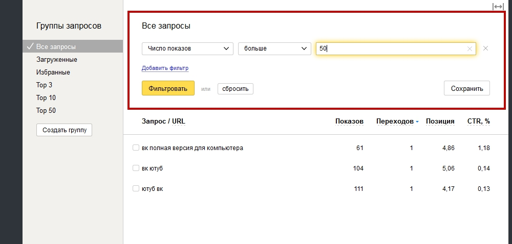 beta-yandex-webmaster-new-poshagovaya-instrukciya-18