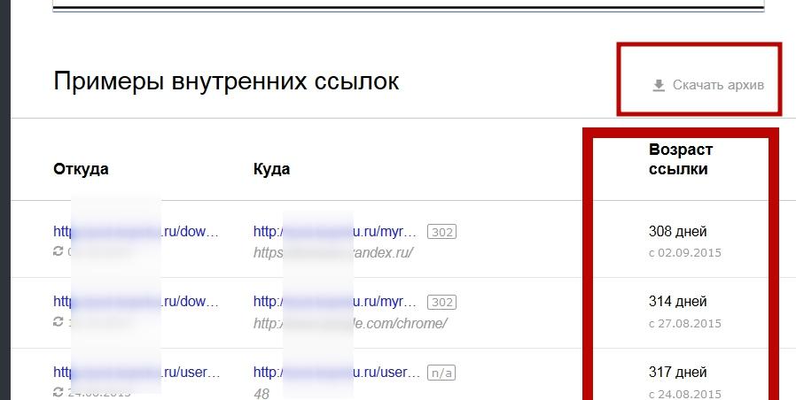 beta-yandex-webmaster-new-poshagovaya-instrukciya-26