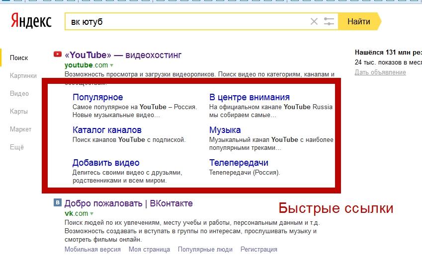 beta-yandex-webmaster-new-poshagovaya-instrukciya-29
