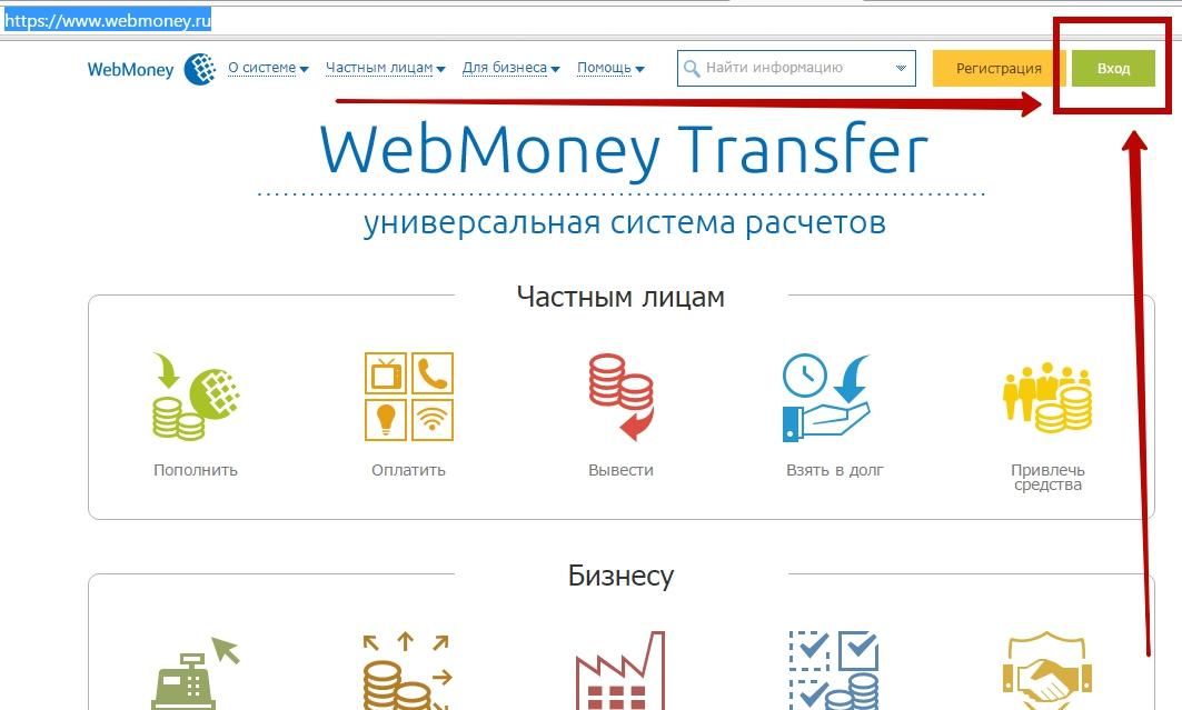 WebMoney-06